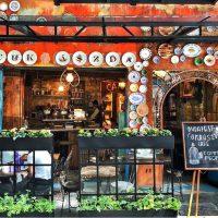 Café Budapest: Un rinconcito astrohúngaro en CDMX